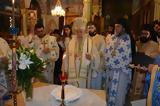 Αγίου Τριανταφύλλου, Ζαγοράς, Ι Μ, Ελευθερουπόλεως,agiou triantafyllou, zagoras, i m, eleftheroupoleos