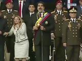 Βενεζουέλα, Ένταλμα,venezouela, entalma
