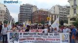 Θεσσαλονίκη, Συγκέντρωση, Χιροσίμα - Ναγκασάκι,thessaloniki, sygkentrosi, chirosima - nagkasaki