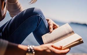 5 κορυφαίες ιστορίες αγάπης που αξίζει να διαβάσετε αυτό το καλοκαίρι