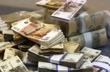 Απαισιόδοξοι, Ρώσοι, – Αυξήθηκε, ΦΠΑ,apaisiodoxoi, rosoi, – afxithike, fpa