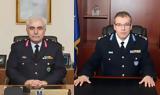 Σήμερα, Αστυνομία, Πυροσβεστική,simera, astynomia, pyrosvestiki