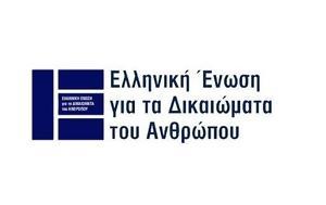 ΑΣΕΠ, Προσωρινά, ΕΕΔΑ, asep, prosorina, eeda