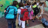 Σχολεία Σεπτέμβριος 2018, Τεράστιες,scholeia septemvrios 2018, terasties