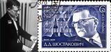 Ντμίτρι Σοστακόβιτς, Οχτωβριανής Επανάστασης,ntmitri sostakovits, ochtovrianis epanastasis