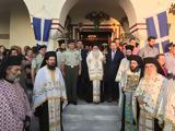 Δημητριάδος Ιγνάτιος, Θαβώρ, Θεία Λειτουργία,dimitriados ignatios, thavor, theia leitourgia