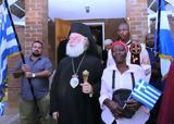 Πατριάρχης Αλεξανδρείας, Η Ζιμπάμπουε, Ηγετών, Λαού,patriarchis alexandreias, i zibaboue, igeton, laou