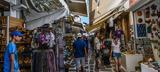 Αύξηση, Ελλάδα -Πληρότητα,afxisi, ellada -plirotita