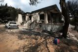 Φωτιά, Μάτι, Πέθανε 78χρονη,fotia, mati, pethane 78chroni