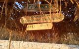 Γραφείο Τολμηρών Εφήμερων Σχέσεων, Κυκλάδων,grafeio tolmiron efimeron scheseon, kykladon