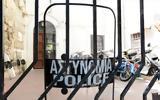 Σάμος, Σύλληψη 44χρονου,samos, syllipsi 44chronou