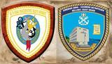 Σχολών Δόκιμων Σημαιοφόρων, Δόκιμων Λιμενοφυλάκων, Λ Σ,scholon dokimon simaioforon, dokimon limenofylakon, l s