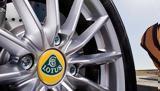 Lotus,SUV