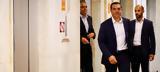 Live - Τσίπρας, Συστήνεται Εθνική Υπηρεσία Διαχείρισης Εκτάκτων Αναγκών,Live - tsipras, systinetai ethniki ypiresia diacheirisis ektakton anagkon