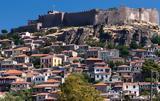 Ελλάδα, Μπιναλί Γιλντιρίμ,ellada, binali gilntirim
