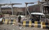 Δεκάδες, Υεμένη,dekades, yemeni