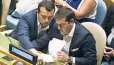 Πειραιώς, ΣΥΡΙΖΑ,peiraios, syriza