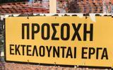 Δώδεκα, Δυτικής Ελλάδας,dodeka, dytikis elladas