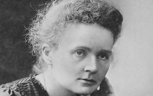 Μαρία Κιουρί, maria kiouri