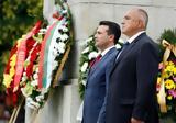 Ζάεφ, Βουλγαρία – Ισχυρίστηκε, Εξέγερση, Ίλιντεν,zaef, voulgaria – ischyristike, exegersi, ilinten