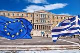 – Κλείνει, Ελλάδα,– kleinei, ellada