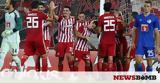 Ολυμπιακός-Λουκέρνη 4-0, Πάρτι, Λάζαρο, Γκερέρο,olybiakos-loukerni 4-0, parti, lazaro, gkerero