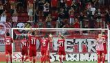 Ολυμπιακός – Λουκέρνη, 4-0,olybiakos – loukerni, 4-0