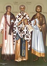 10 Αυγούστου – Εορτή, Άγιοι Λαυρέντιος, Ξύστος, Ρώμης, Ιππόλυτος,10 avgoustou – eorti, agioi lavrentios, xystos, romis, ippolytos