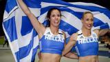 Στεφανίδη – Κυριακοπούλου, Ελλάδα, – Εθνική Νίκη,stefanidi – kyriakopoulou, ellada, – ethniki niki