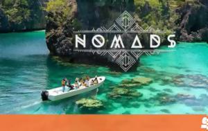 Έκλεισε, Nomads, ekleise, Nomads