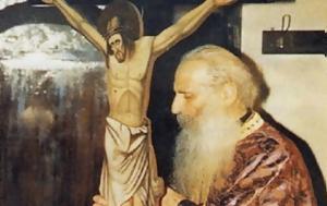 Θαυμαστός, Θεός, Ιακώβου Τσαλίκη, thavmastos, theos, iakovou tsaliki