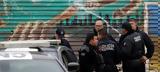 Μεξικό, Εντοπίστηκαν 22, Γουαδαλαχάρα,mexiko, entopistikan 22, gouadalachara