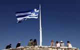 Θεσσαλονίκη, Γενικά, - Λίγες,thessaloniki, genika, - liges
