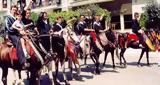 Κοζάνη, Εκδηλώσεις, Δήμο Βοϊου,kozani, ekdiloseis, dimo voiou