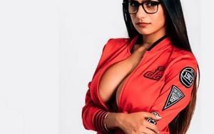 Είναι η πορνογραφία απιστία;