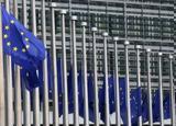 Η ΕΕ χρηματοδοτεί 14 καινοτόμα σχέδια υψηλού επιπέδου,