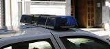 Συνελήφθη 31χρονος,synelifthi 31chronos