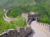 Airbnb China, Άκυρος, Σινικό Τείχος,Airbnb China, akyros, siniko teichos