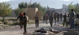 Μακελειό, Αφγανιστάν, Ταλιμπάν, Γκάζνι [βίντεο],makeleio, afganistan, taliban, gkazni [vinteo]