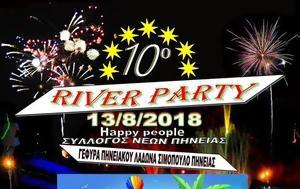 10o River Party, Σιμόπουλο Ηλείας, 10o River Party, simopoulo ileias