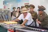 Βόρεια Κορέα, Κύμα,voreia korea, kyma