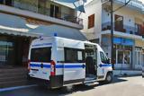 Κινητής Αστυνομικής Μονάδας Αχαΐας,kinitis astynomikis monadas achaΐas
