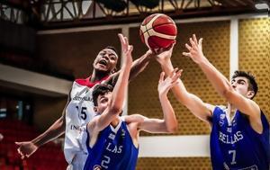 Σπουδαία, Εθνικής Παίδων, Γερμανίας, Eurobasket U-16 VIDEO, spoudaia, ethnikis paidon, germanias, Eurobasket U-16 VIDEO