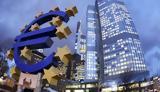 Τέλος, Ελλάδα, Ευρωπαϊκή Κεντρική Τράπεζα,telos, ellada, evropaiki kentriki trapeza