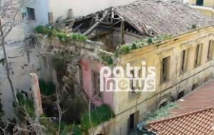 Κτίριο Βιβλιοθήκης Πύργου, Διάσωση, ktirio vivliothikis pyrgou, diasosi