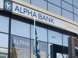Alpha Bank, Σημαντικό,Alpha Bank, simantiko