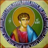 11 Αυγούστου Εορτή, Άγιος Εύπλος, Διάκονος, Μεγαλομάρτυρας,11 avgoustou eorti, agios efplos, diakonos, megalomartyras