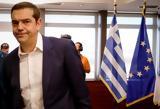 Τσίπρας, Κάτω, 2011,tsipras, kato, 2011