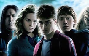 Ελλάδα, Harry Potter, Daniel Radcliffe, ellada, Harry Potter, Daniel Radcliffe