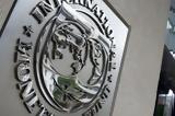ΔΝΤ, Τουρκία, Ταμείο,dnt, tourkia, tameio